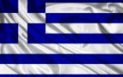 საბერძნეთი, იაფი ტურები, სასტუმროები, ავიაბილეთები, ტრანსფერები