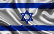 ისრაელი, იაფი ტურები, სასტუმროები, ავიაბილეთები, ტრანსფერები