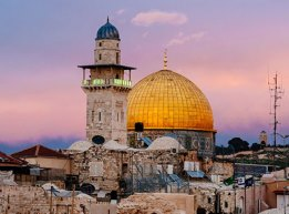 დასვენება და მოგზაურობა ისრაელში