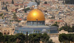 ისრაელი, ცხელი ტურები ისრაელში, ტურები წმინდა მიწაზე, ავიაბილეთები, დაზღვევა