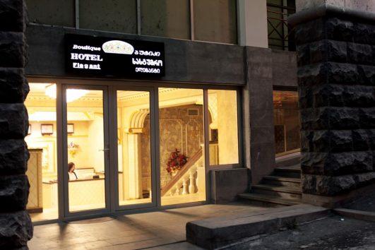 Boutique Hotel Elegant1