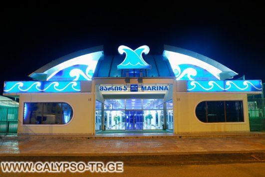Marina Batumi-1