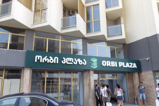 Apartment Orbi Plaza